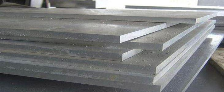 Plus Metals - Aluminium Alloy 7075 T6 Plate Suppliers Stockists Importer Exporter in India