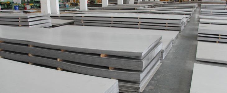 Plus Metals -  Aluminium Sheet supplier in Gandhinagar