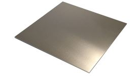 Plus Metals -  Aluminium Sheet dealer in Gandhinagar