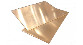 Plus Metals - Beryllium Copper Shim 17200 Suppliers in India