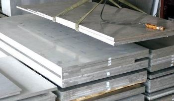 Plus Metals - Aluminium  Plate Suppliers, Dealers, Stockists Importers and Exporters